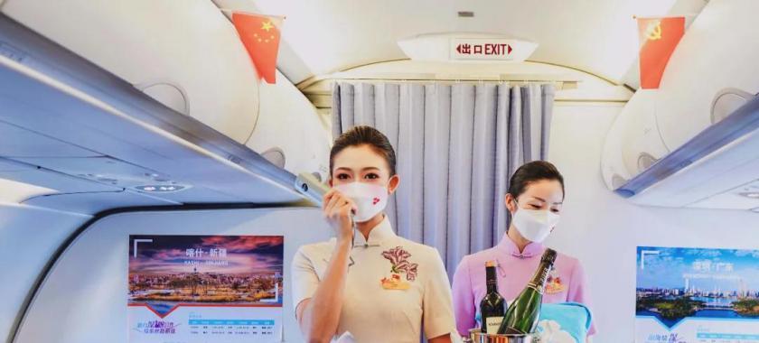 南航开通深圳-喀什航线 为国内最长航线
