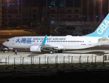 大湾区航空首架飞机完成喷涂亮相  将于10月1日首航北京