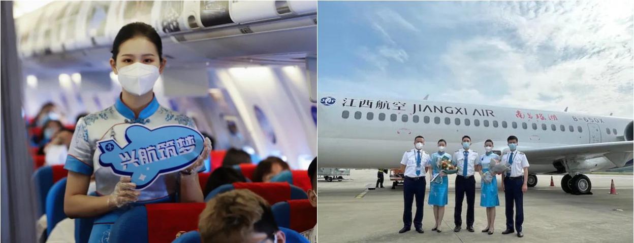 双喜临门! 江西航空南昌-大兴首航 第五架ARJ21飞机入列