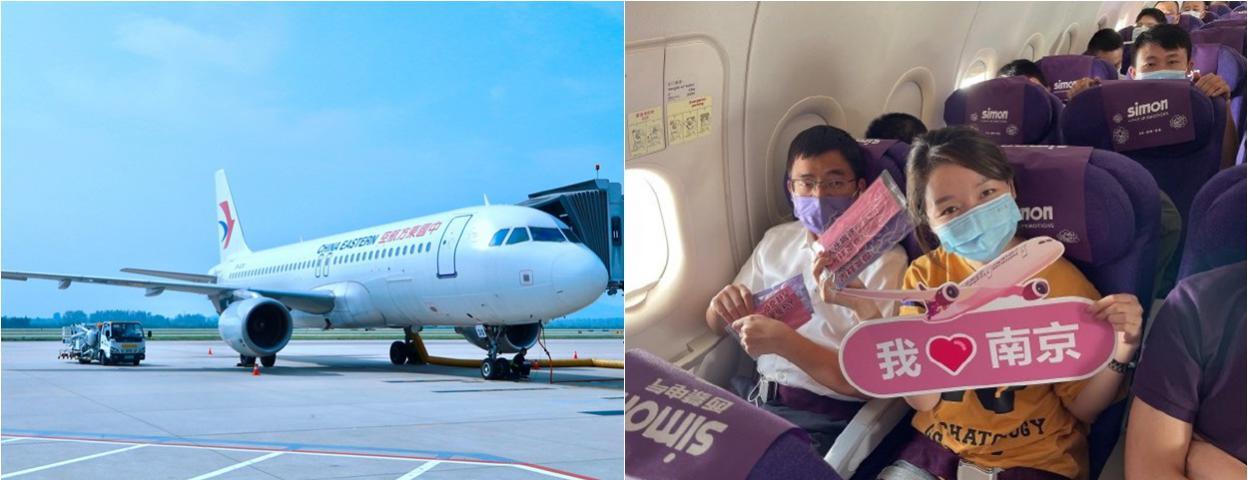 因爆发新冠肺炎疫情停飞一个月 南京禄口机场低调复航