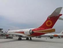 九月第2架!成都航空再添一架ARJ21飞机