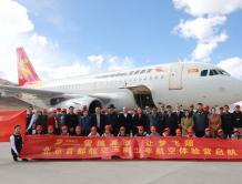 首都航空荣获第三届民航志愿服务大赛华北赛区金奖第一名