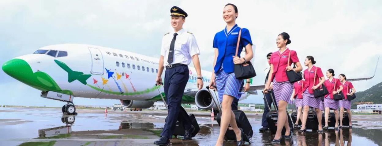 """南航""""青春珠海号""""主题客机首飞北京"""