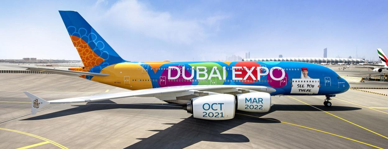 阿联酋航空发布首款整机彩绘涂装 携迪拜世博会标识翱翔